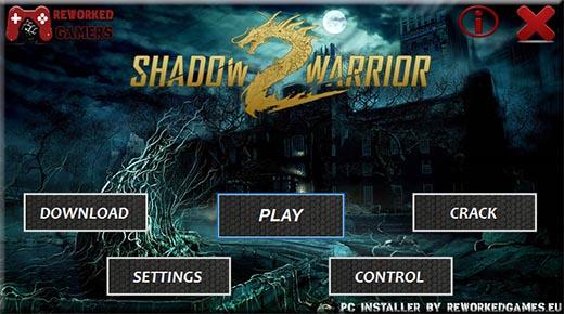 Shadow Warrior 2 PC Menu