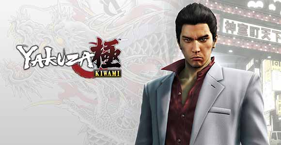Yakuza Kiwami Download For PC