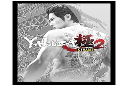 Yakuza 2 Full Downoad For PC