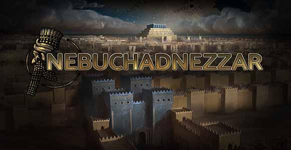 Nebuchadnezzar PC Download