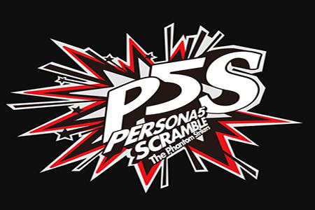 Persona 5 Strikers Full Game