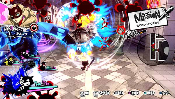 Where i Can Download Persona 5 Strikers