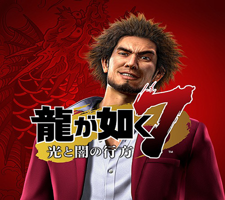 Yakuza 7 Repack Download