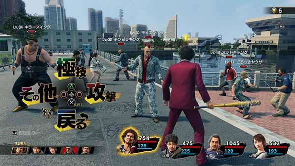 Yakuza 7 Game Download